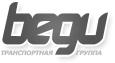 Транспортная группа ВEGU
